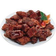 Full Cut Pork Brisketbone