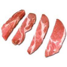 Gold Medal Extra Tender Canadian Boneless Center Cut Back Pork Loin