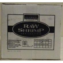 Easy Peel Individually Quick Frozen White Shrimp