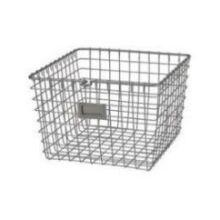 Satin Nickel PC Medium Storage Basket
