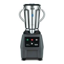 Commercial One Gallon 3.75 HP Variable Speed Food Blender