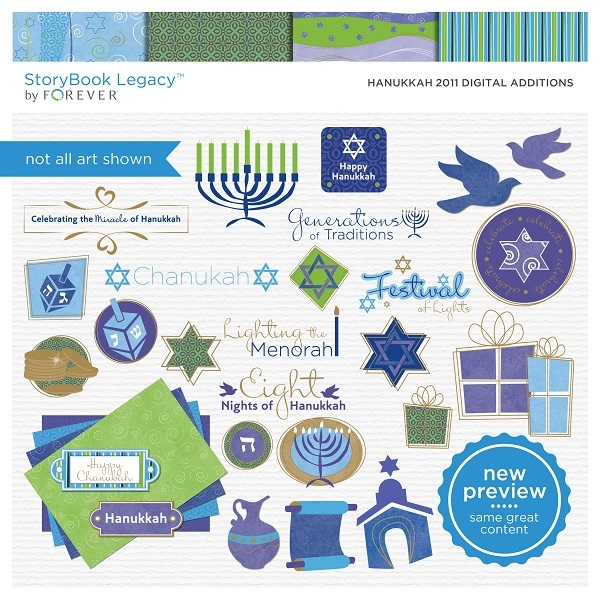 Hanukkah 2011 Digital Additions