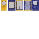 Judaic 5x7 Portrait Folded Card Templates