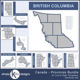Canada - Provinces Bundle