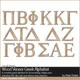 Wood Veneer Greek Alphabet