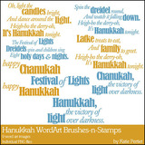 Hanukkah Word Art Brushes And Stamps