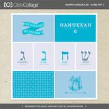 Happy Hanukkah Card Kit 2
