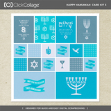 Happy Hanukkah Card Kit 3