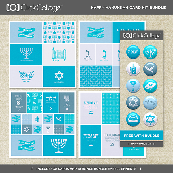 Happy Hanukkah Card Kit Bundle Digital Art - Digital Scrapbooking Kits