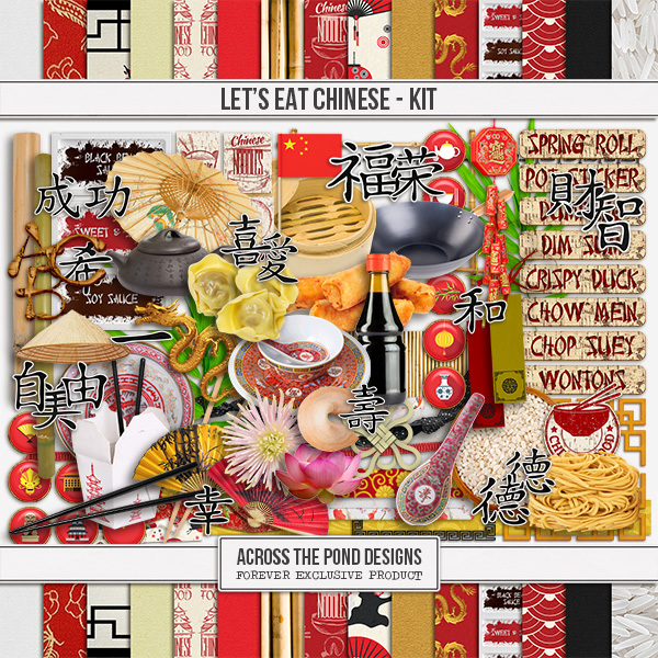 Let's Eat Chinese - Page Kit Digital Art - Digital Scrapbooking Kits