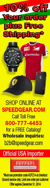 Speed Gear