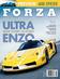 Forza 145 cover