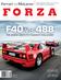 Forza 152 cover