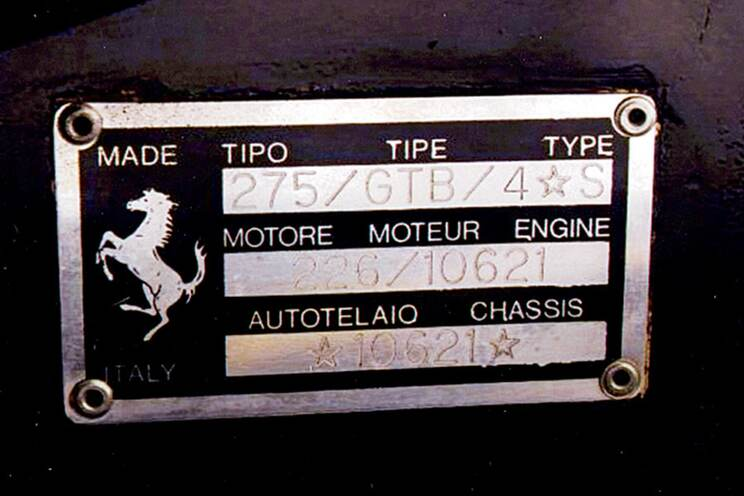 McQueen's Machine 3