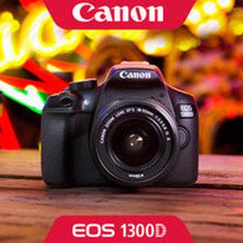 Win a Canon EOS 1300D