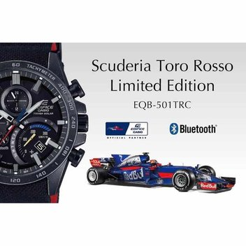 Win a limited-edition Red Bull F1 Casio watch ahead of the British Grand Prix at Silverstone
