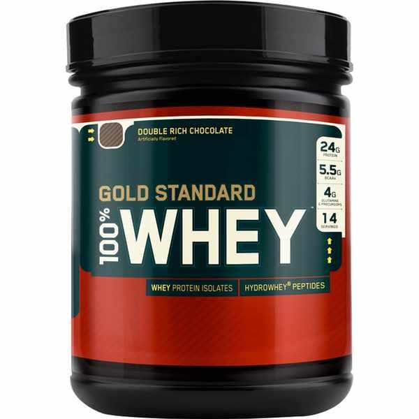 Free Optimum Nutrition Gold Standard BCAA Fan Kit
