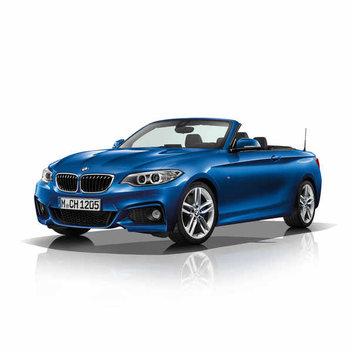 Win a BMW 220i Step Auto M Sport & £25,000
