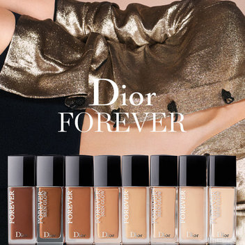 Sample Dior Forever Skin Glow Foundation for free