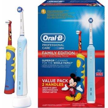 Take home a free Oral B Family Brushing Bundle
