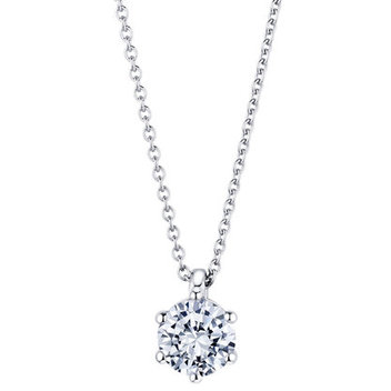 Get your hands on a white gold diamond necklace from Rivoir
