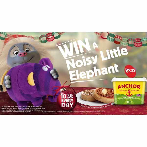 Free Noisy Little Elephant toy