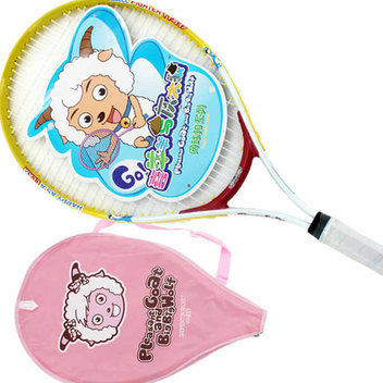 Free Tennis Racket for kids