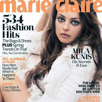 Get a free issue of Marie Claire magazine