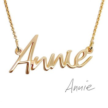 Free Personalised Signature Name Necklace