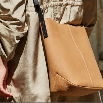 Bag yourself a beautiful Ecco leather bag worth £300
