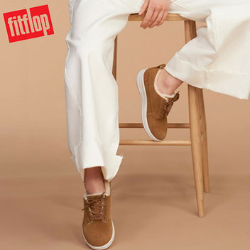 Win £100 to spend at Fitflop for you & a friend