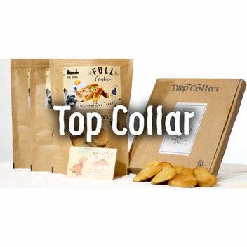 Free Dog Treat Box from Top Collar