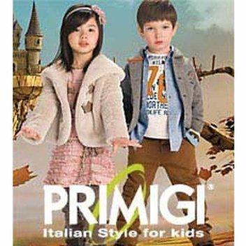 Win a pair of Primigi kid's shoes