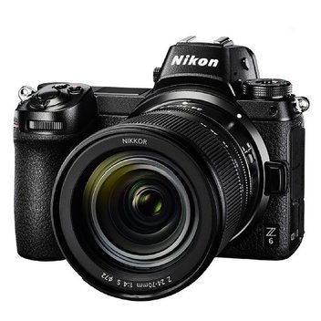 Win a Nikon Z 6 camera & lens worth £2,700