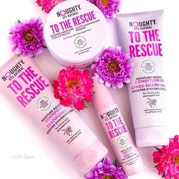 Win Noughty's To The Rescue hair care range