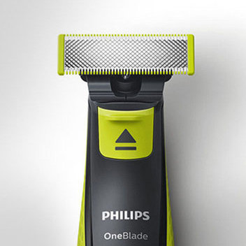 Take home a free Philips Stubble Trimmer