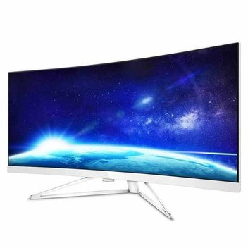 Win a curved UltraWide LCD display