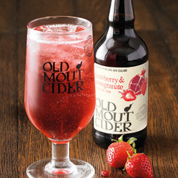 Claim a free bottle of Old Mout Cider