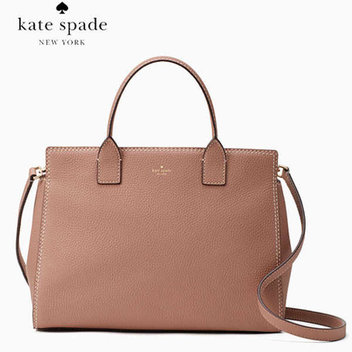Win a Kate Spade New York handbag worth £358