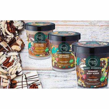 Get a heavenly trio of chocolate body treats