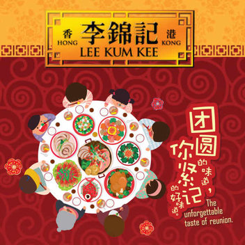 Free Lee Kum Kee goodies