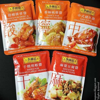 Get freebies and win prizes from Lee Kum Kee