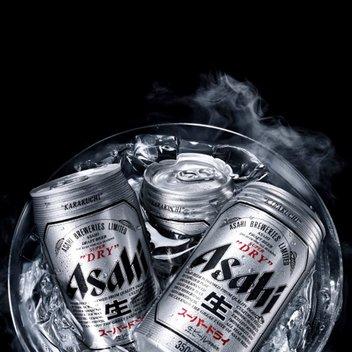 Claim a complimentary pint of Asahi