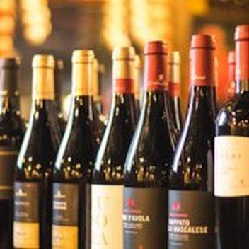 Win a Premium Wine Tasting