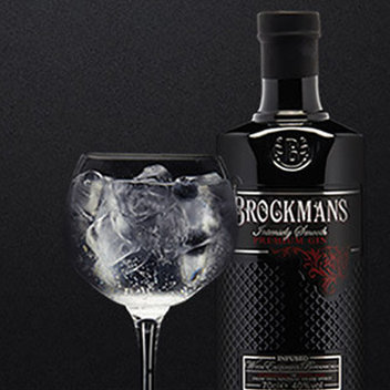 Brockmans Gin prizes up for grabs