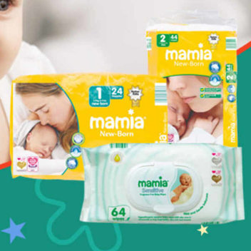 10,000 available Aldi Mamia nappies samples