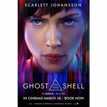 Free tickets to Ghost in the Shell Exhibition