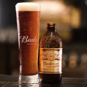 Enjoy a free bottle of Budweiser beer