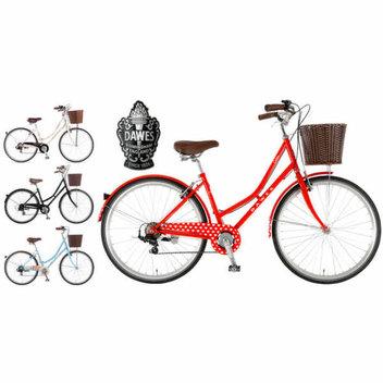 Win a Dawes Duchess bike worth £349.99!