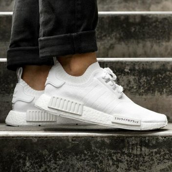 Get a free a pair of ADIDAS NMD R1 JPN